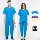 翠藍色 中國服套裝 休閒服 母娘色 慈惠堂 短袖 現貨