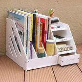 雙十二狂歡購辦公桌收納盒書架文件架文具資料架
