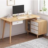 電腦桌 書桌臥室轉角寫字學習實木桌子簡約現代拐角辦公桌家用臺式電腦桌 618大促銷YYJ