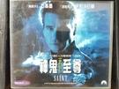 挖寶二手片-V04-059-正版VCD-電影【神鬼至尊】方基墨 伊莉莎白蘇(直購價)