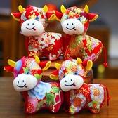 小牛掛件牛年吉祥物2021生肖牛公仔毛絨玩具牛牛娃【母親節禮物】