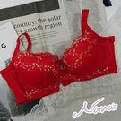 【露娜斯】蕾絲款高脅邊包覆防副乳機能內衣【紅/膚/黑】U8853