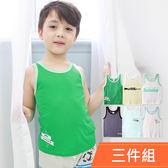 無袖背心 男童 兒童 休閒 純棉 上衣 3入組 Augelute 60035