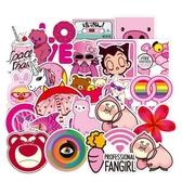 ▶可愛行李箱女貼紙 防水粉色卡通拉桿箱貼 筆記本電腦吉他冰箱貼紙