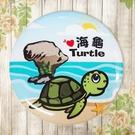 【冰箱貼】琉球嶼海龜  #  白板貼 冰箱貼 OA屏風貼 置物櫃貼 5.8cm x 5.8cm