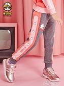 女童休閒運動褲子春秋外穿薄款中大童2020年春季加絨女寶寶兒童裝 好樂匯
