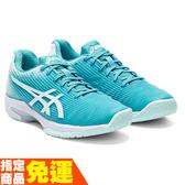 ASICS SOLUTION SPEED FF 女網球鞋 綠白 1042A002-300 贈護腕 20FW【樂買網】