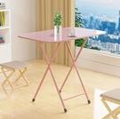 折疊桌 家用小戶型簡易方形2人4人宿舍吃飯小桌戶外小方桌餐桌TW【快速出貨八折搶購】