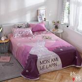 夏季冰絲席床單加厚床裙涼席可水洗雙人床空調草席子