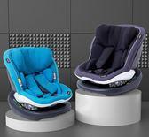 兒童安全座椅汽車用0-4歲快速安裝