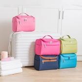 旅行收納袋化妝包洗漱包男士旅游必用品戶外出差備洗浴女防水