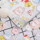 角落生物貼紙-可愛角落生物手賬貼紙卡通墻角生物裝飾貼手工日記自制貼畫100枚 七色堇