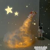 火箭燈diy材料包床頭燈led宇航員小夜燈兒童usb臺燈新年禮物創意 居家家生活館