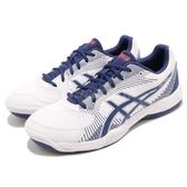 Asics 排羽球鞋 Gel-Task 白 藍 深藍 基本款 男鞋 運動鞋【PUMP306】 B704Y100