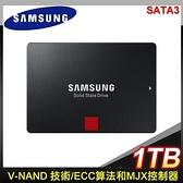 【南紡購物中心】Samsung 三星 860 PRO 1TB 2.5吋 SATA SSD(讀:560M/寫:530M/MLC) 台灣代理商貨