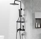 花灑套裝 黑色淋浴花灑套裝全銅家用沐浴淋雨浴室增壓浴室噴頭洗澡神器雨淋 現貨快出YJT