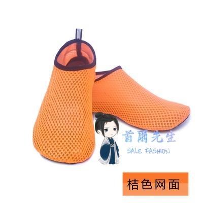沙灘襪鞋 男女潛水浮潛兒童涉水游泳鞋防滑防割軟底赤足貼膚溯溪鞋 6色