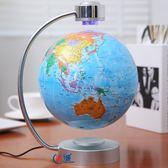 懸浮地球儀8寸大號磁懸浮地球儀歐式發光自轉辦公桌擺件創意igo 曼莎時尚
