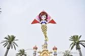 風箏彩金美人魚風箏兒童風箏易飛風箏線輪濰坊風箏 傑克傑克館