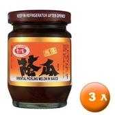 愛之味 壼底蔭瓜 玻璃罐 140g (3罐)/組【康鄰超市】