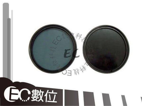 【EC數位】專業級 ND8 減光濾鏡 減光鏡37mm GF1 46mm NEX3 NEX5 49mm 52mm 55mm 58mm NEX-3 NEX-5 NEX-5N