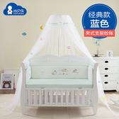 降價兩天 新生兒兒童嬰兒床蚊帳帶支架全罩式通用小孩公主bb寶寶蚊帳罩嬰兒