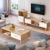 電視櫃 北歐電視櫃茶幾組合家具客廳套裝現代簡約小戶型臥室電視櫃地櫃 第六空間 igo