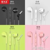 耳機入耳式重低音炮適用于蘋果vivo小米華為vivo手機耳塞式 雙十二全館免運