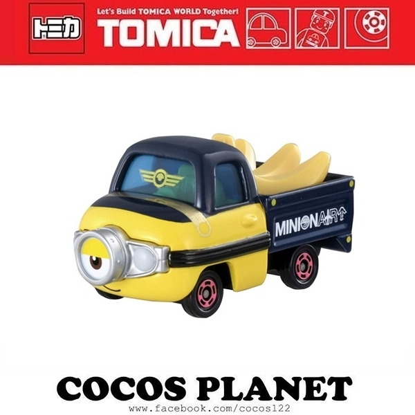 TOMICA 多美小汽車 小小兵香蕉車 電影版 小汽車 COCOS TO175