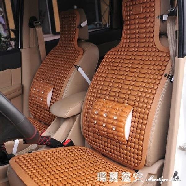 通用汽車塑料坐墊通風透氣面包車大小客貨車座墊單片夏季涼墊椅墊 瑪麗蓮安igo