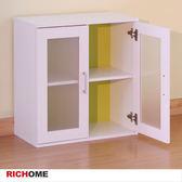 【RICHOME】CUBE亮麗四格雙門櫃粉綠色