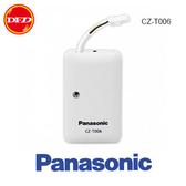2019 Panasonic 國際 除濕機專用智慧家電無線控制器 CZ-T006 公司貨