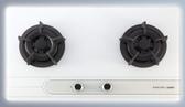 【系統家具】櫻花 SAKURA G2522 二口小面板易清檯面爐