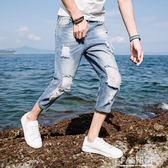 夏季破洞七分牛仔褲男韓版潮流短褲修身小腳中褲男士7分褲乞丐褲-ifashion