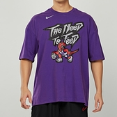 Nike NBA 男 紫 多倫多 暴龍隊 籃球 運動 短袖 上衣 CJ5670-547