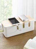 電線收納盒電源線插線板收納盒集線器充電數據線電源插座整理線盒