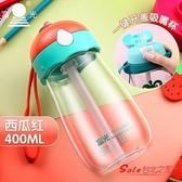 兒童吸管杯 兒童水杯子背帶吸管杯便攜夏天塑料防摔卡通小學生幼稚園水壺 4色