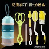奶瓶刷寶寶海綿奶瓶刷子刷嬰兒用品尼龍海綿奶嘴刷清洗吸管洗奶瓶刷套裝     多莉絲旗艦店