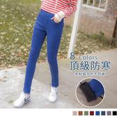 《BA4561-》高含棉搖粒絨修身窄管褲 OB嚴選