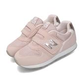 New Balance 慢跑鞋 NB 996 寬楦 粉紅 白 童鞋 小童鞋 運動鞋 【PUMP306】 IZ996PPKW