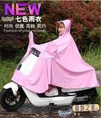 騎行防水雨衣電動自車行車單人雨衣電瓶摩托車成人雨批【風鈴之家】