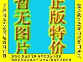 二手書博民逛書店納稅評估實驗教程罕見中國財經出版社Y24477 盧劍靈 中國財經
