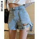 2021年女裝夏季新款設計感小眾破洞高腰牛仔短褲顯瘦熱褲子潮春秋 伊蘿