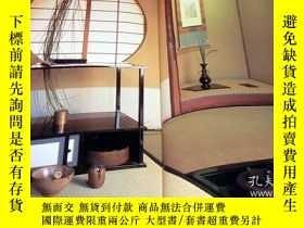 二手書博民逛書店Combination罕見of Japanese Tea Utensils[333]-日本茶具組合[333]Y