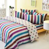Pure One 繽紛條紋-紫-加大精梳棉三件式床包組