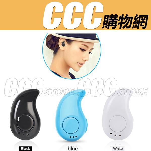 迷你藍芽耳機 耳塞式 無線耳機 HTC SONY 小米