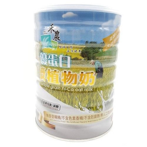 禾農 優蛋白高鈣植物奶 850g/罐