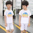 童裝男童套裝夏裝2019新款兒童中大童短袖帥氣兩件套夏季小孩衣服 宜室家居