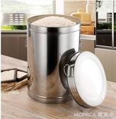 米桶不銹鋼米桶50 斤裝儲米箱防蟲家用米缸20 米罐10KG 面桶30 面粉收納盒莫妮卡小屋YXS