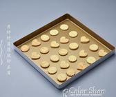 【巧廚烘焙_展藝金色方形烤盤】加高不沾雪花酥 餅干蛋糕烤箱模具   color shop